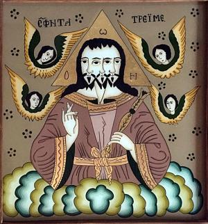 Sfanta Troita